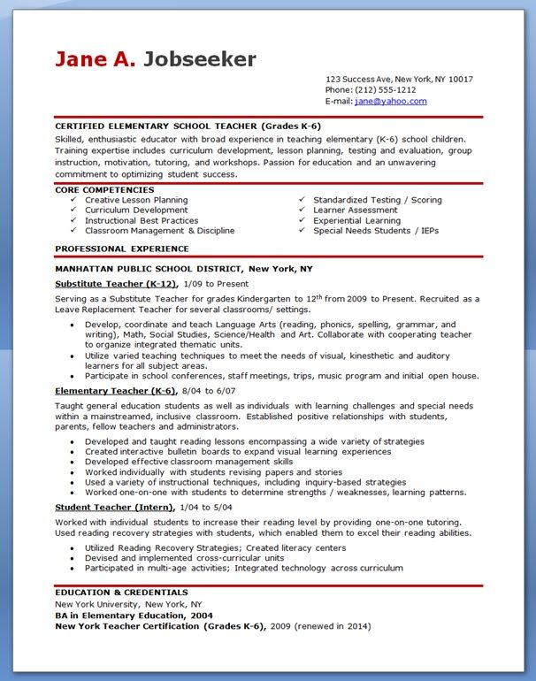 School Resume Teacher Resume Elementary School Teacher Sample Pinterest