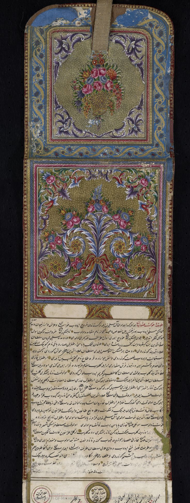 View of a written portion of Islamic Manuscript 391