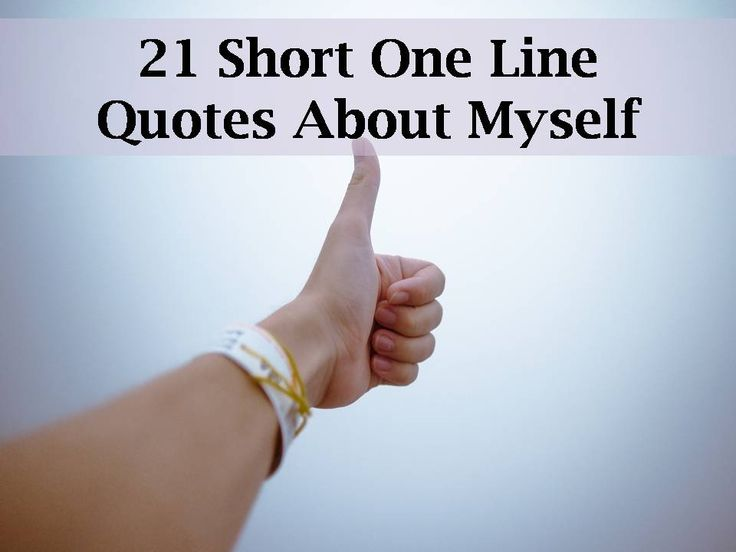 Please read and share 21 one line quotes on myself. Find more at The Quotes Master, a place for inspiration and motivation.