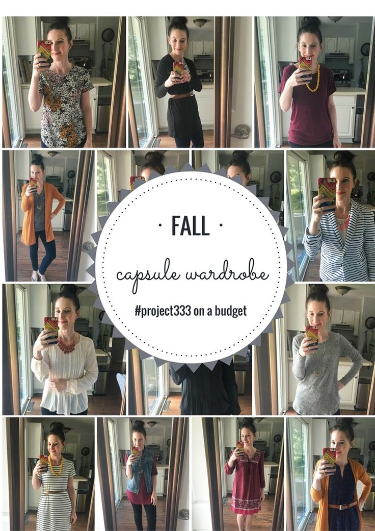 Fall Capsule Wardrobe on a small budget. Tips for making the most of a tiny wardrobe on a tiny budget from MomAdvice.com. Shopping tips, life hacks, and tips for great fashion and style for less.