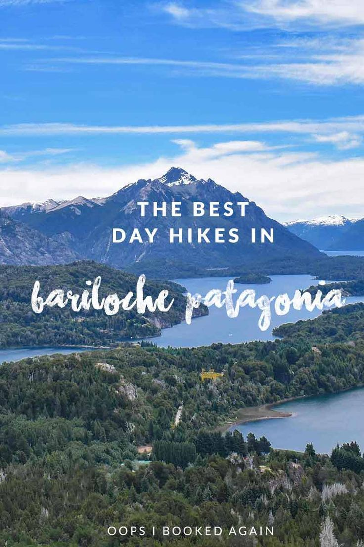 Bariloche Hikes Patagonia Bariloche South America Travel Travel