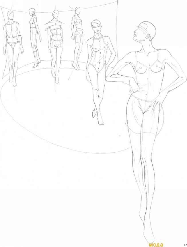 Catwalk Model Sketches Com