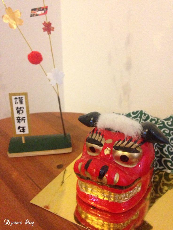 あけましておめでとうございます!今年もよろしくお願いいたします。 http://rizmme.com/contents/blogpost765