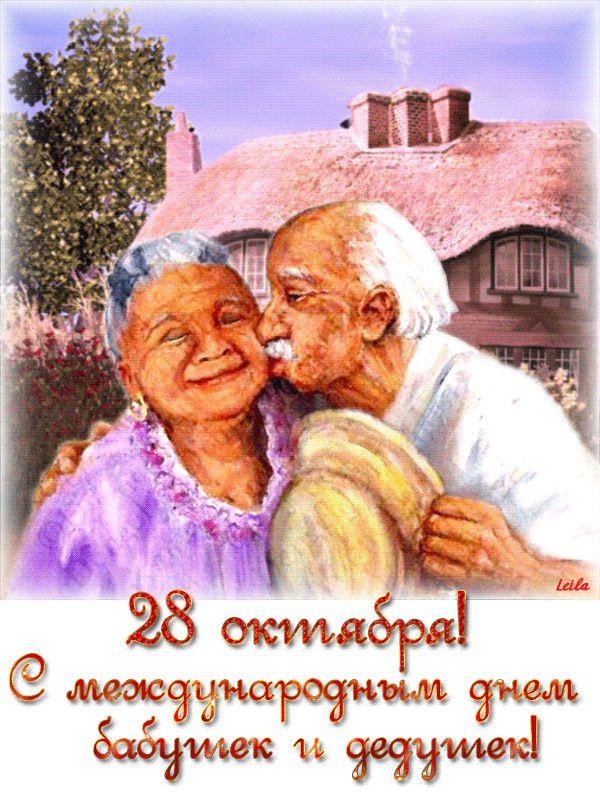 Приколы, открытка с изображением бабушки