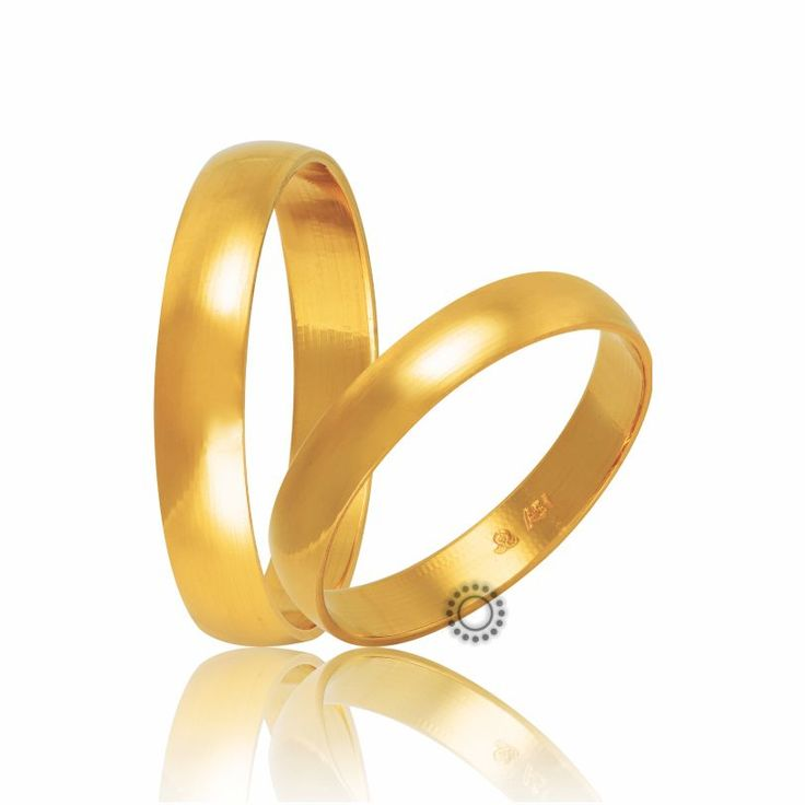 Βέρες γάμου Στεργιάδης HR2A-Y | Κλασικές βέρες από χρυσό σε ιδιαίτερα χαμηλό ύψος | ΤΣΑΛΔΑΡΗΣ E-shop #βέρες #βερες #γάμου #κίτρινες