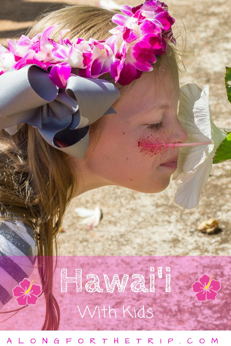 Hawai'i is such a beautiful place and a great destination for families. Even for just a quick getaway, Hawai'i is perfect! Here's what to see and do with kids in Hawai'i. | #Hawaii #familytravel #takethekids