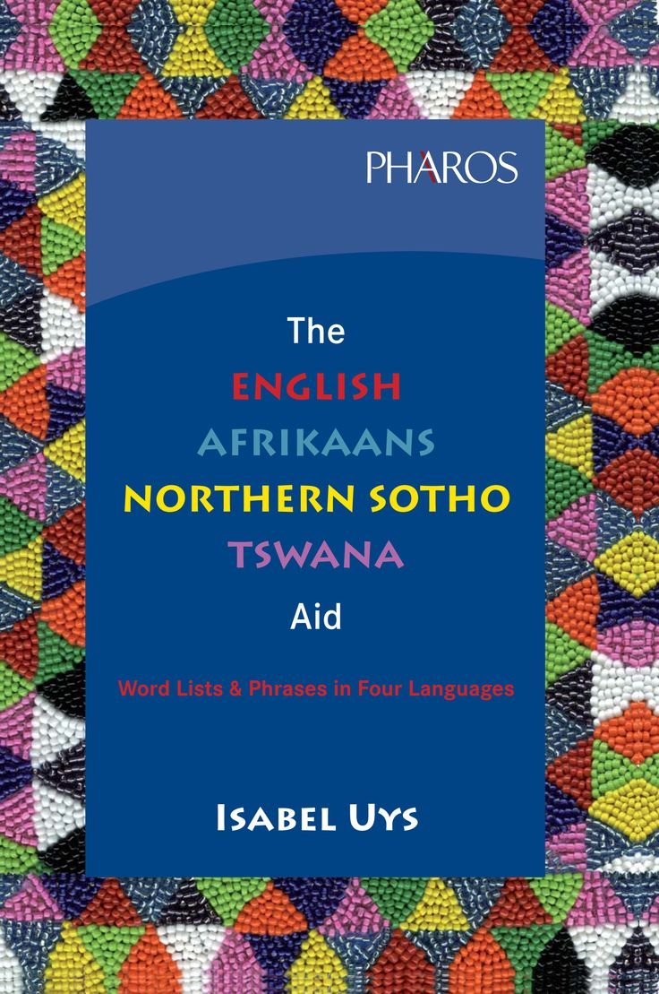The English-Afrikaans-Northern Sotho-Tswana Aid