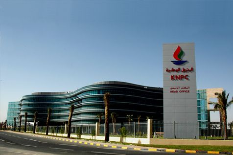 KNPC delays fifth gas pipeline project to June 2015