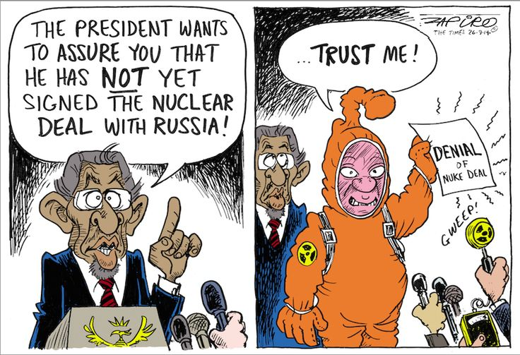 Zuma and Russian Nuclear Deal #Fishy