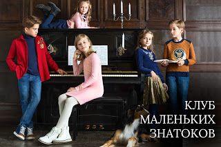 Фаберлик (Faberlic)Подольск,Московская область,Россия,Снг: Детская коллекция Фаберлик
