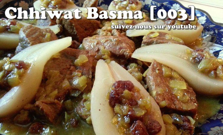 Viande avec des poires sucrées et des raisins secs لحم بالإجاص معسل والزبيب