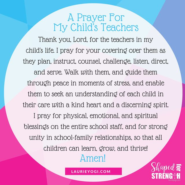 A prayer for my child's teachers as he heads back to school.