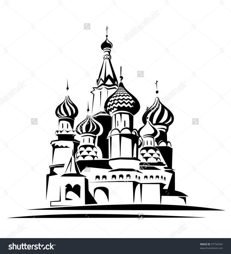 stock-vector-saint-basil-cathedral-vector-illustration-97754342.jpg 1 450×1 600 пикс
