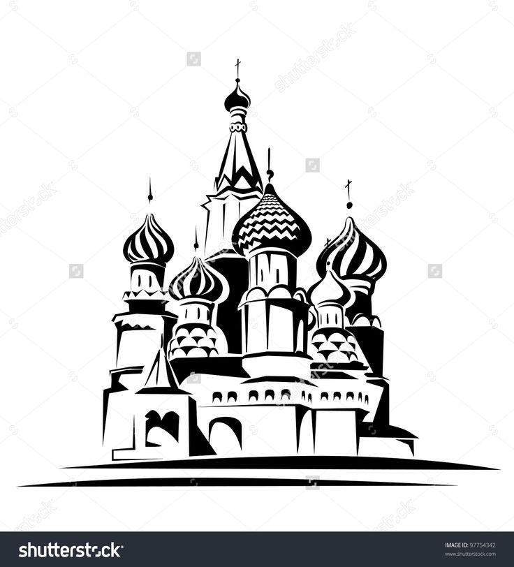 stock-vector-saint-basil-cathedral-vector-illustration-97754342.jpg 1450×1600 пикс