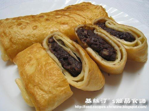 135 best asian dessert images on pinterest asian desserts red bean pancakes chinese style easy chinese recipesasian food recipesasian dessertsasian forumfinder Gallery