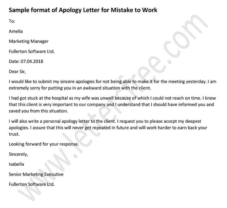 Customer Apology Letter Apology Letter Teacher Sampleletter