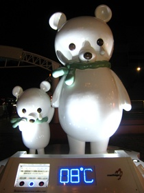Sorabear (そらべあ) - these two little bear mascots were created to raise the public awareness about the environment and climate change. They are crying, because they lost their Mom - after falling asleep on the North Pole and waking up floating in the middle of the ocean on a piece of ice. ;(((  Think of them next time you don't recycle or waste electricity! ^^