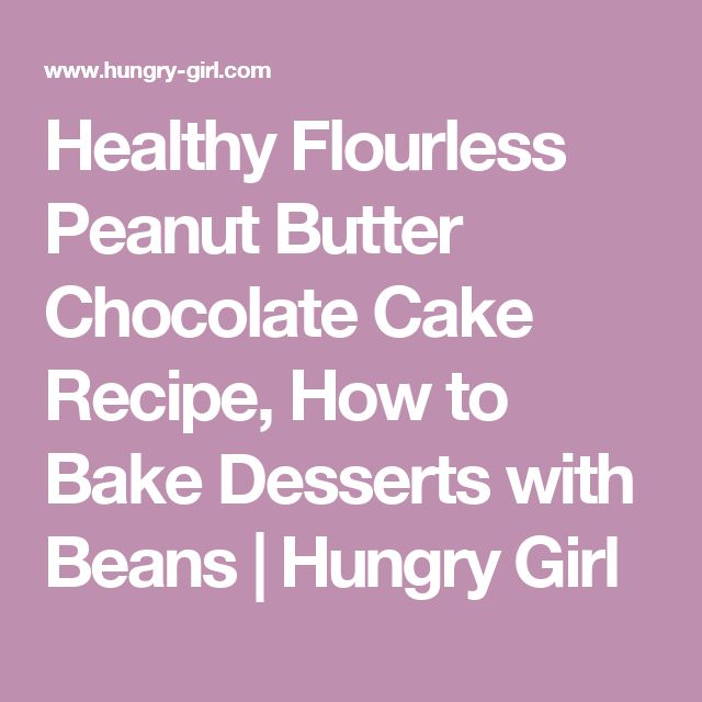 Healthy Flourless Peanut Butter Chocolate Cake Recipe, How to Bake Desserts with Beans | Hungry Girl