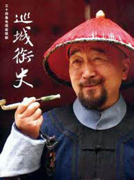 http://xemphimone.com/te-tuong-luu-gu