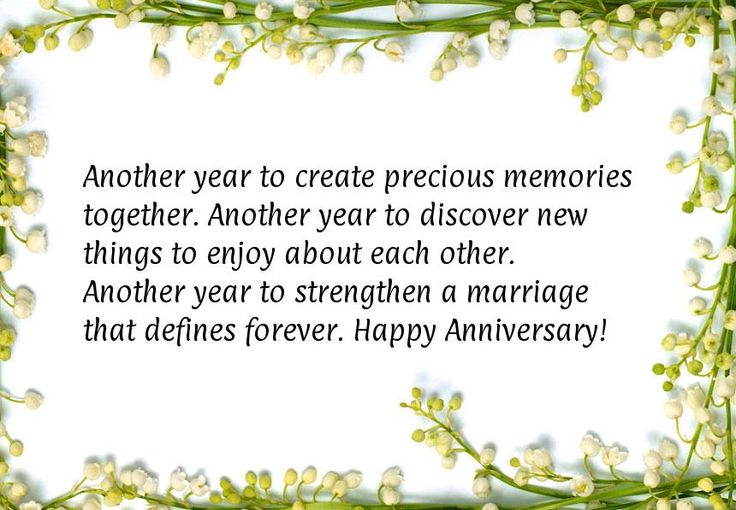 marriage anniversary quotes                              …