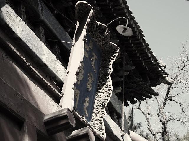中国・北京 2012/03 - timor - Picasa ウェブ アルバム