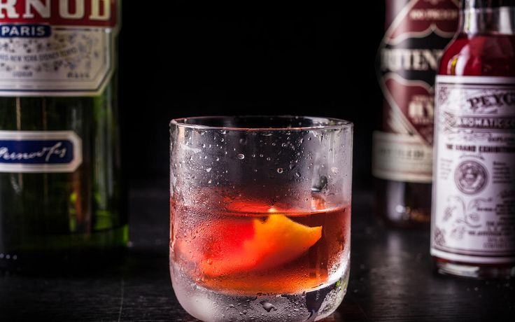 This Sazerac cocktail recipe is a New Orleans favorite: rye whiskey, Peychaud's Bitters, sugar, and absinthe, served neat with a lemon-peel twist.