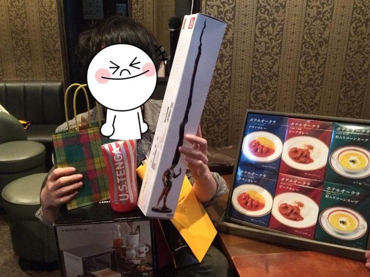 Soraru with his presents