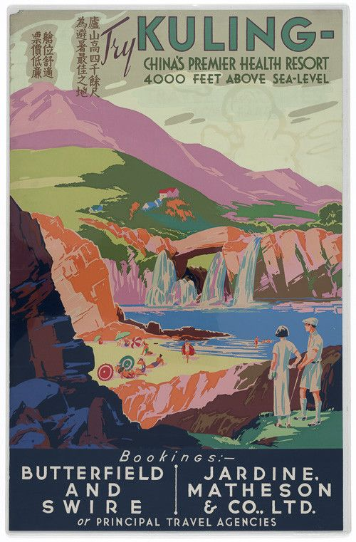 Try Kuling - China's premier health resort 4000 feet above sea-level. Bookings: Butterfield and Swire; Jardine, Matheson & Co. Ltd. or principal travel agencies. This vintage travel poster shows a Chinese couple looking at swimmers at a resort on the Yangtze River in China. Circa 1934. Prints from $15.
