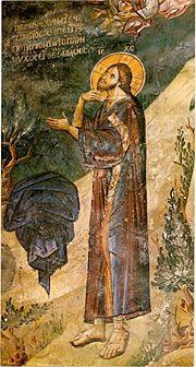Christ in Gethsemane (Ochrid)