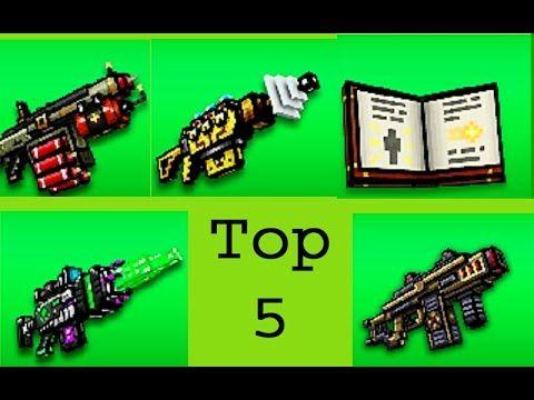Pixel Gun 3D Top 5 best weapons 2016 #PixelGun3D | Pixel ...
