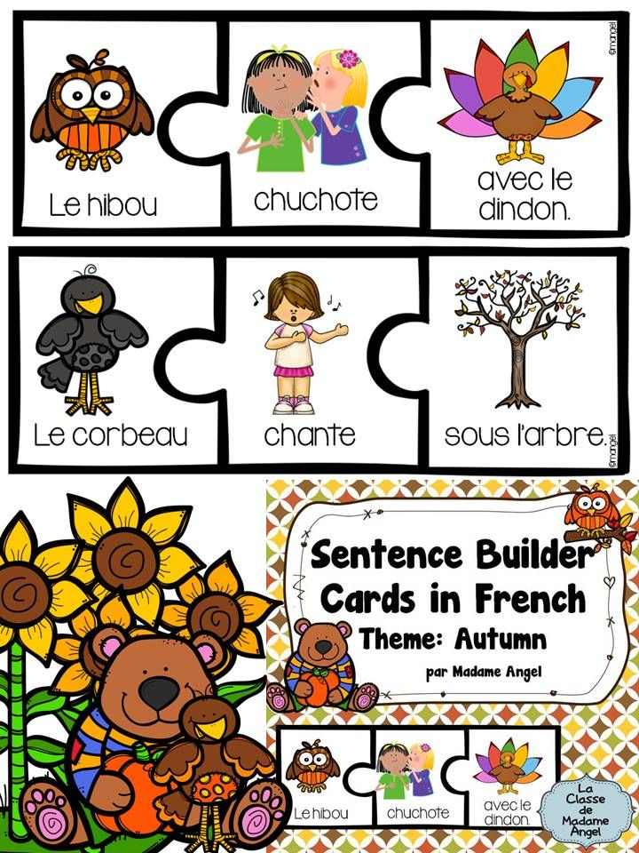L'automne!  Autumn or Fall themed silly sentence builder cards in French! Students can manipulate the cards to make a variety of fun and grammatically correct sentences!  $