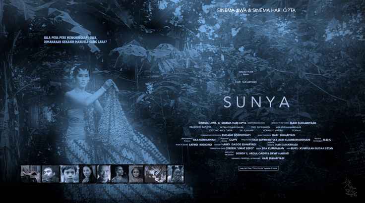 More Progress #Sunya Movie