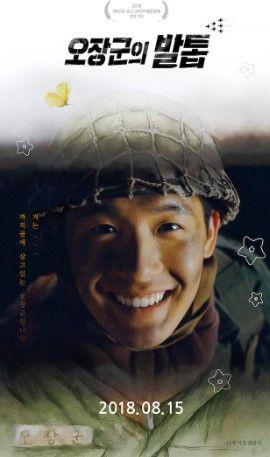 Sinopsis Film Soldiers Mementos 2018 Jurnal Korea In 2018
