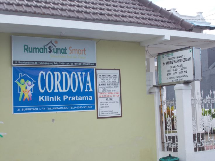 Klinik Pratama Cordova