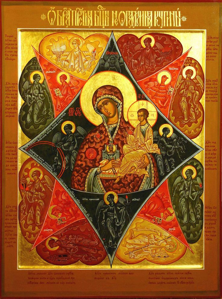 "Image of Our Lady, ""The Burning Bush"""