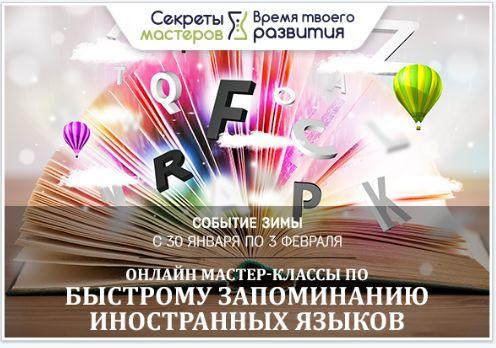 http://www.mastersecrets.ru/creation/december/?from=14959