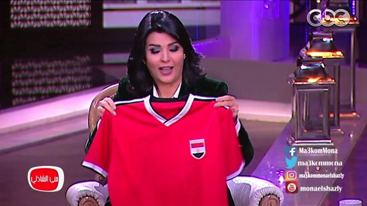 Coca Cola - Your Jersey Your Flag