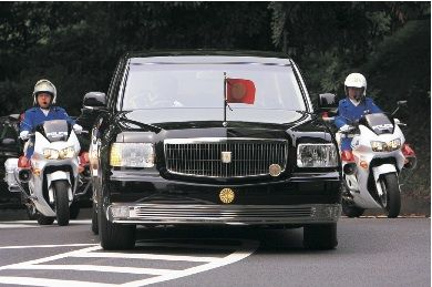 Toyota Century Royal / Japanese emperor official state car ...