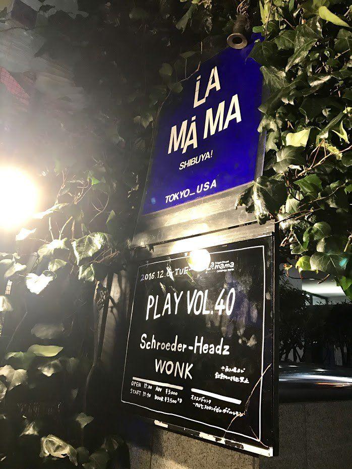今夜は渋谷La.mamaへ。Schroeder-HeadzのLIVEを初めて観に行ってきました!とっても格好良くて素晴らしかったです。もっと聴いていたい!と思いました。