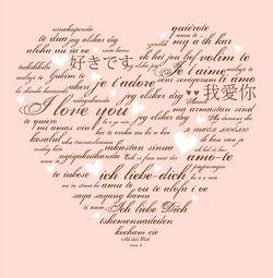 Trouwkaart hart gemaakt van 'I love you' in meerdere talen. Kies de kaart, pas de tekst aan en vraag een gratis proefdruk op (je betaalt zelfs geen verzendkosten!). http://www.trouwpost.nl/trouwkaarten/hartjes/