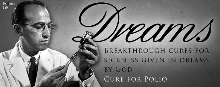 Dream Symbols Dictonary - Metals | Official Site of Apostle David E. Taylor | Joshua Media Ministries International