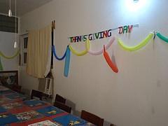 Happy Thanksgiving from Hopital Ste Croix Leogane Haiti, November 2011