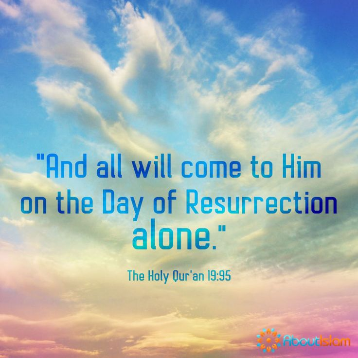 We will go to Allah on the Day of Resurrection, alone! #Quran #Islam