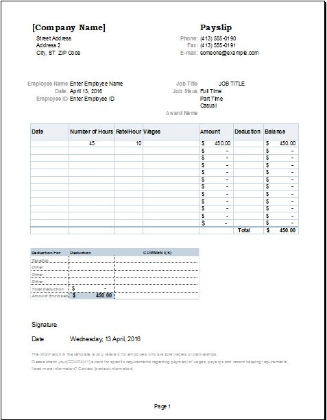 salary slip template DOWNLOAD at http://www.doxhub.org/salary-slip-template/