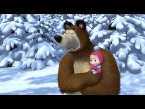 Маша и Медведь - Раз, два, три! Ёлочка, гори!