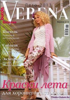 Verena_2013_02