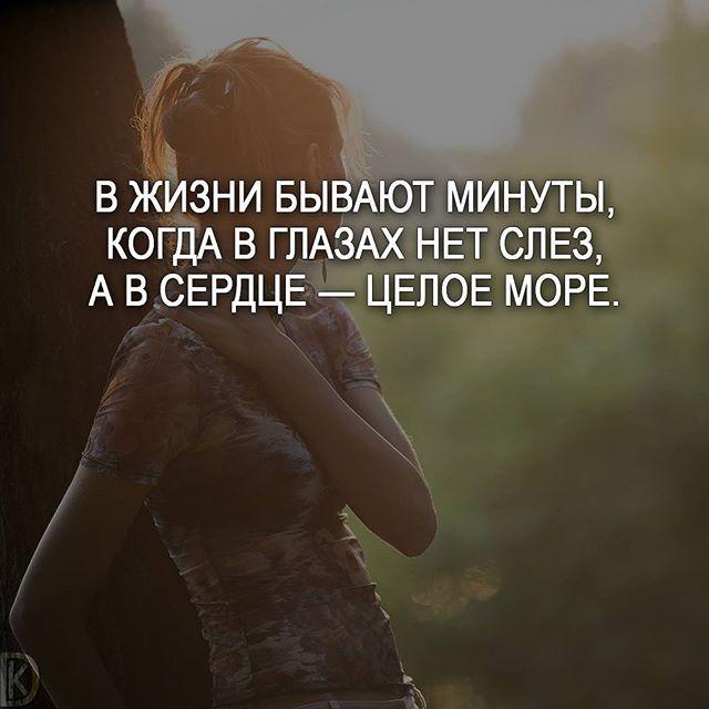 В жизни все временно.  Так что, если все идет хорошо, наслаждайся – вечно это не продлится.  А если все идет плохо – не переживай, это тоже не продлится вечно.  .  #мотивация #цитаты #мысли #любовь #грусть #цитатыизкниг #жизнь #саморазвитие #мудрость #мыслишки #отношения #умныемыслинаночь #мотивациянакаждыйдень #цитатывеликихженщин #мыслинаночь #прожизнь #цитатывеликиx #deng1vkarmane