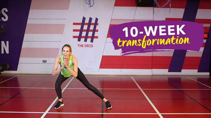 Are you ready to make 2017 your fittest year yet? Virgin Active personal trainer Emily Cole has deviseda plan to leave you toned and feeling transformed in no time. This plan takes less than half an hourto do, just four days a week, and gets total body results fast.