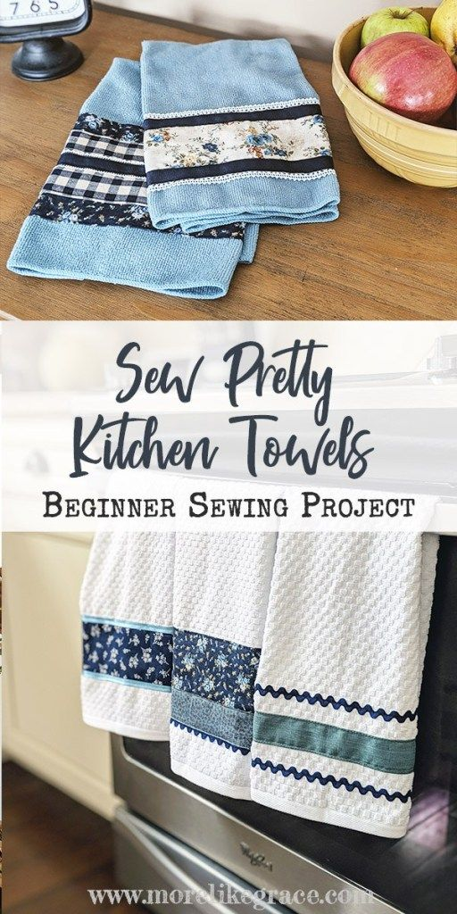 An easy sewing tutorial to make pretty dish towels featuring ribbon, rickrack, o…