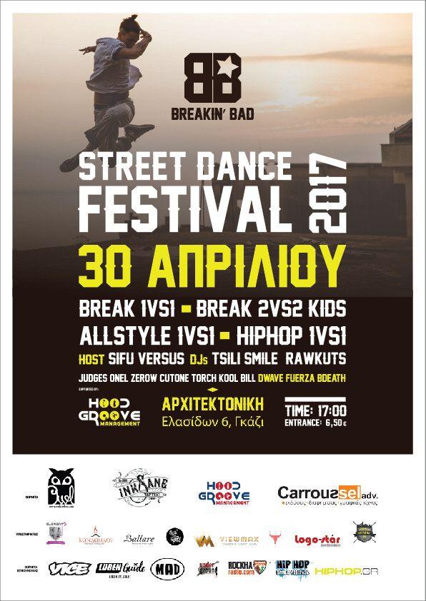 To 2015 πραγματοποιήθηκε για πρώτη φορά το Breakin' Bad, ένα underground festival χορού με τη μορφή διαγωνισμού, το οποίο στέφθηκε με απόλυτη επιτυχία. Δύο κατηγορίες χορού, 250 συμμετέχοντες που χόρε